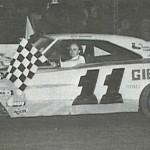 Gardner '78 cadet