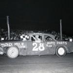 Willie 1959